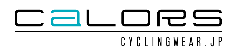 We offer the Unique European Cycling apparel