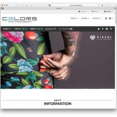 CaLORS – Webショップを新規オープン